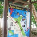 Hinweisschild am Eingang zum Cahuita-Nationalpark